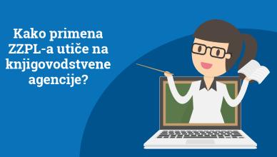primena Zakona o zaštiti podataka